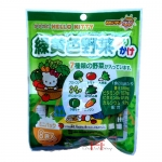 Tempero para Arroz saborizado de algas com verduras e legumes