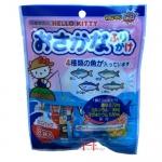 Tempero para Arroz  de Peixes Sortidos - Furikake HK