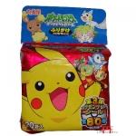 Tempero para arroz Furikake - Pokemon