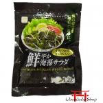 Alga marinha mista-Kaiso Salad