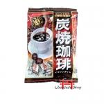 bala sabor Café 96g