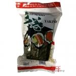 Folhas de /algas Marinhas para Temaki